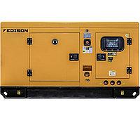 Дизельный генератор 120 кВт / 150 кВа