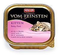 Консервы для котят паштет Baby pate, паштет Vom Feinsten - 100 гр