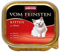 Консервы для котят с говядиной, паштет Vom Feinsten - 100 гр