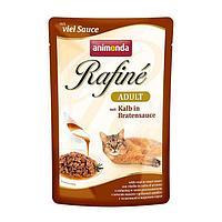 Refine Суп для взрослых кошек телят в соусе Ростет 100гр