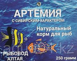 Цисты артемии (75+) (25 грамм)