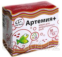 Артемия + (артемия с солью, упаковка 120 грамм)