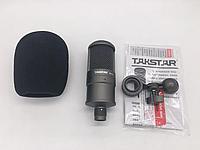 Студийный Конденсаторный Микрофон Takstar SM-8B. Бесплатная доставка