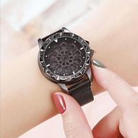 Часы женские наручные «Бриллиантовый цветок» с вращающимся циферблатом и магнитным ремешком (Черный)