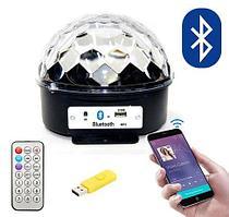 """Диско шар цветомузыка Led Magic Ball Light""""с mp3 и блютузом (Bluetooth)"""