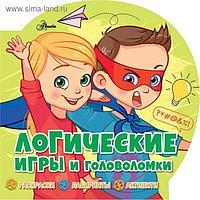 Логические игры и головоломки Станкевич С.А.