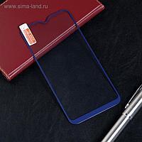Защитное стекло Red Line для Samsung Galaxy A01, Full Screen, полный клей, синее