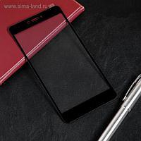 Защитное стекло Red Line для Xiaomi Redmi Note 4/Note 4X, Full Screen, полный клей, черное