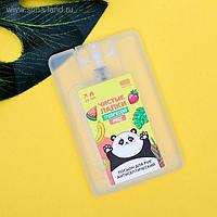 Антисептик для рук антибактериальный «Панда», спрей, тропический микс, 20 мл