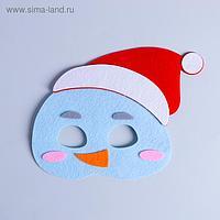 Маска карнавальная «Снеговичок», фетр