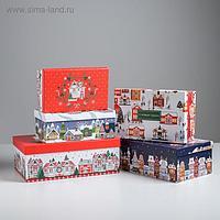 Набор подарочных коробок 5 в 1 «Город», 32,5 х 20 х 12,5 - 22 х 14 х 8,5 см