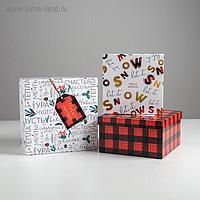 Набор подарочных коробок 3 в 1 «Счастья», 18 × 18 × 10 22 × 22 × 12 см