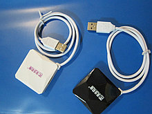 Расширитель HUB USB 4 -х портовый, Алматы