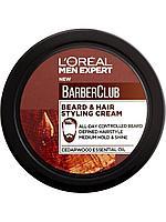 L'Oreal Paris Крем-стайлинг для бороды и волос с маслом кедрового дерева Men Expert Barber Club, 75 мл