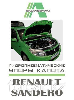 Амортизаторы (упоры) капота для Renault Sandero (Sandero Stepway), фото 2