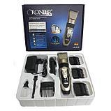 Машинка для стрижки на аккумуляторе Cronier CR-2155, фото 2