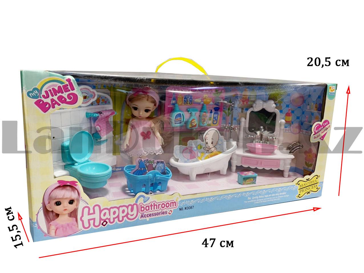 Игровой набор ванная комната с куклой с подвижными руками и ногами и аксессуарами Нарру bathroom No.K0087 - фото 2