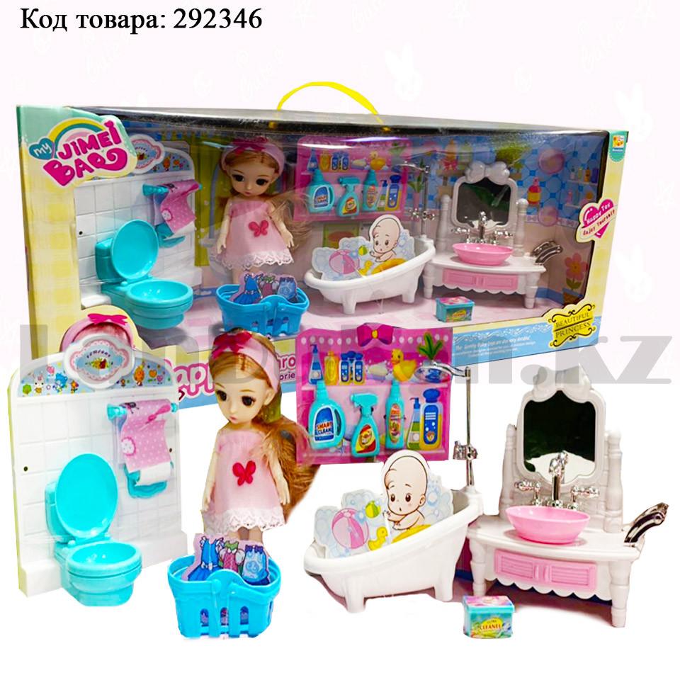 Игровой набор ванная комната с куклой с подвижными руками и ногами и аксессуарами Нарру bathroom No.K0087 - фото 1