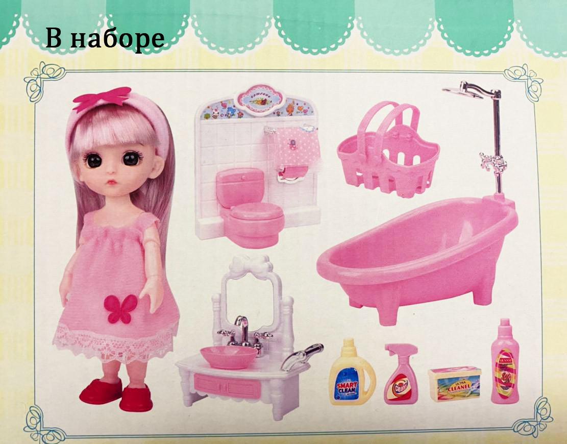 Игровой набор ванная комната с куклой с подвижными руками и ногами и аксессуарами Нарру bathroom No.K0087 - фото 7