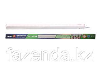 Светильник для растений LED 10W-IP20, 57 см