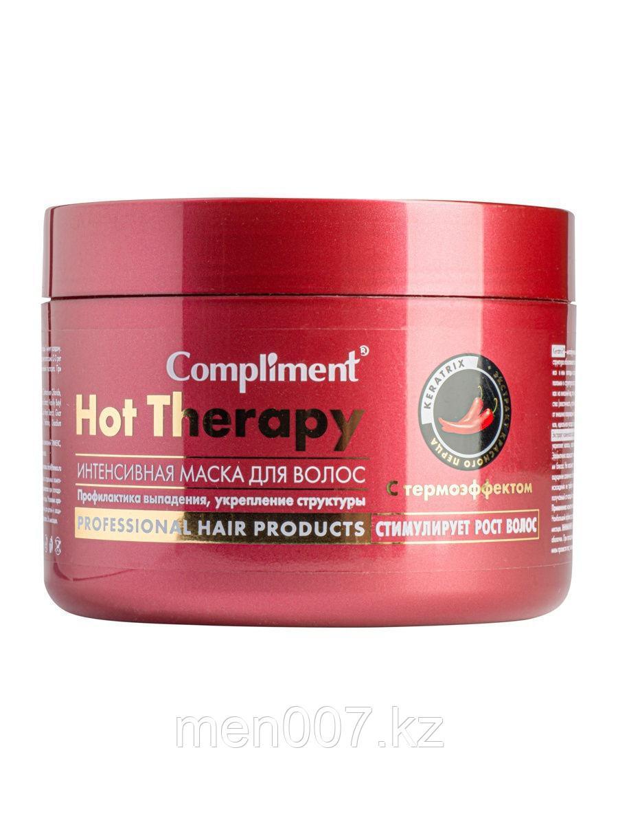 Compliment Маска для волос с термоэффектом Hot Therapy, 500 мл