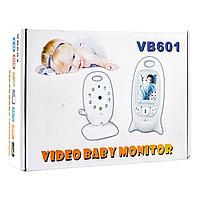 Видеоняня My Baby VB601