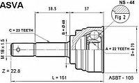 Граната (Шрус) NI-1-033 NI-44 22*48*23