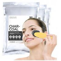 Premium Charcoal Modeling Mask [Lindsay]