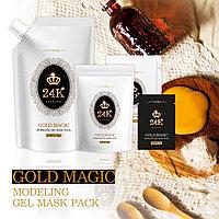 Gold Magic Modeling Gel Mask Pack [Lindsay]