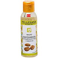 Масло массажное 100мл антицеллюлитное с кофеином Pellesana