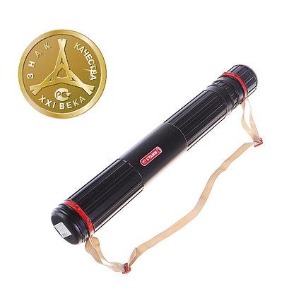 Тубус телескопический на ремне, диаметр 85 мм, длина 630-1100 мм, чёрный