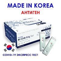 Экспресс-тест на антиген Humasis Cov Ag test (Южная Корея)