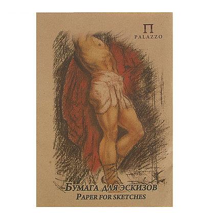 Бумага для эскизов А3, 20 листов «Палаццо», 200 г/м²