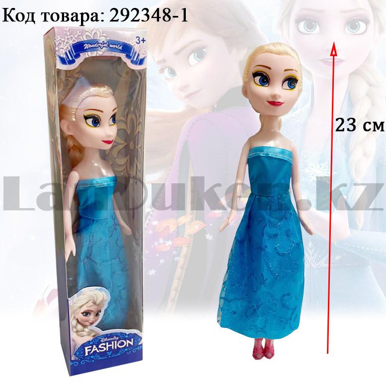 Кукла игрушечная детская Эльза Холодное сердце (Frozen) 23 см - фото 1
