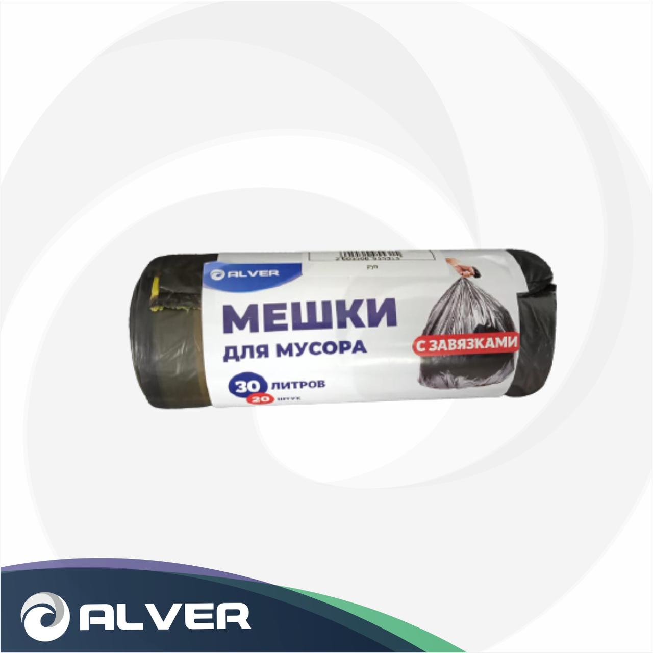 Мусорные пакеты ALVER, с завязками 60 литров