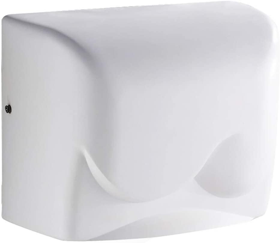 Сушилка для рук Almacom HD-588B