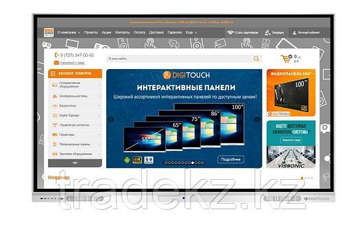 Интерактивная панель DigiTouch DTIP100SM10A50ALG, фото 2