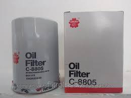 SAKURA FILTER C-8805