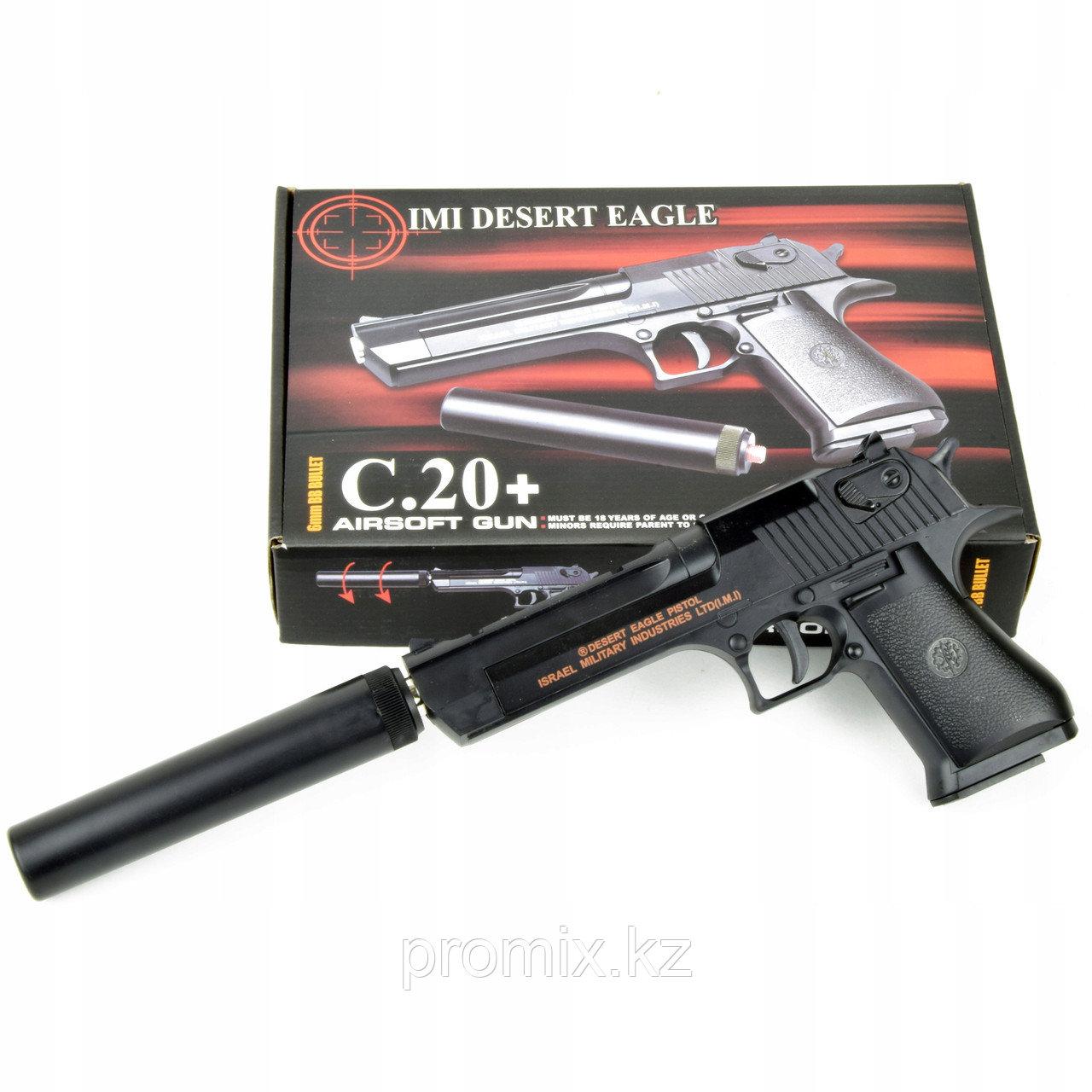 Игрушечный железный/металлический пистолет (Desert Eagle C.20+). Airsoft Gun C.20+
