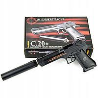 Игрушечный железный пистолет (Desert Eagle C.20+). Airsoft Gun C.20+