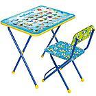 Набор мебели НИКА АЗБУКА (стол + мяг стул) h580