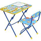 Набор мебели НИКА ПЕРВОКЛАШКА ОСЕНЬ (стол-парта+мяг стул) h580