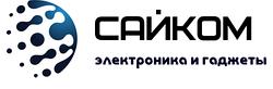 САЙКОМ интернет-магазин