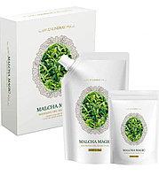 Malcha Magic Modeling Gel Mask Pack [Lindsay]