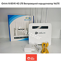 4G LTE CPE роутер (модем) Onlink R102VE Беспроводной маршрутизатор