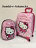 Детский чемодан для девочек в комплекте,5-7 лет,на 4-х колесах.Высота 46 см, ширина 30 см, глубина 22 см,