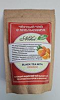 Черный чай с апельсином Neha 100гр