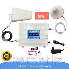 GSM/3G Репитер Усилитель мобильной связи Original DCS 4G/GSM/3G