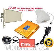 GSM/3G Репитер Усилитель мобильной связи Original