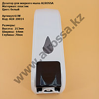 Дозатор для жидкого мыла, пластик, белый, 350мл 61W
